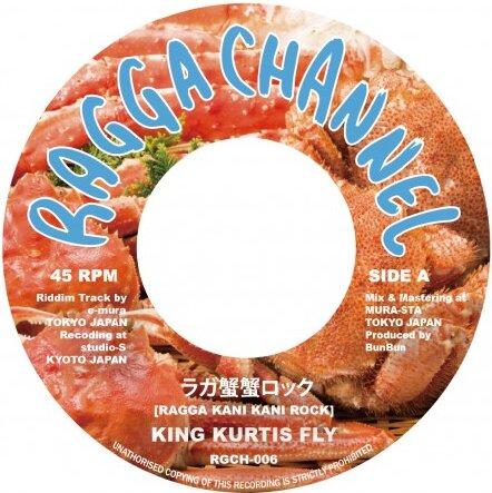 RGCH-006  [ ラガ蟹蟹ロック / あなたへ光 ] KING KURTIS FLY / STAR-A a.k.a BengTeng
