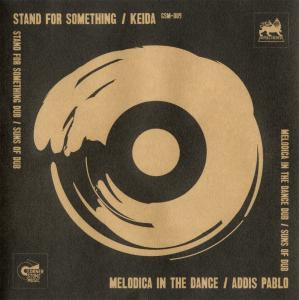Keida / Addis Pablo / Suns Of Dub [ Two 7inch Set (Stand For Something / Melodica In The Dance / Dub) ]  Corner Stone Music(jp