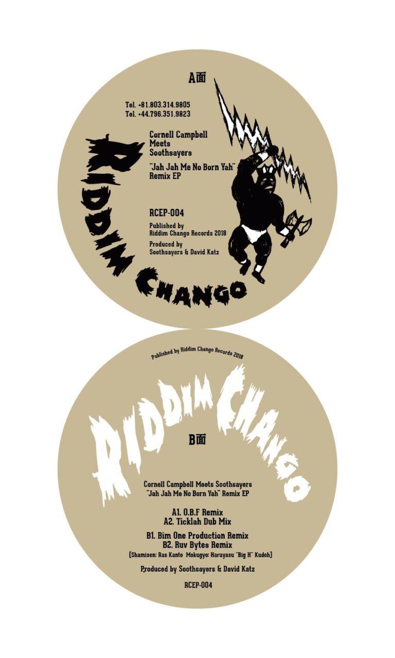 Clip Jah Jah Me No Born Yah OBF Remix
