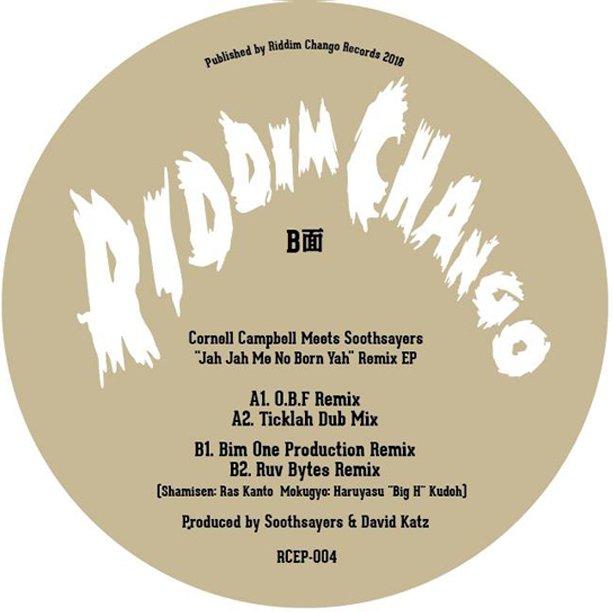"【Zipang Wax】Jah Jah Me No Born Yah"" Remix EP – Cornell Campbell Meets Soothsayers |Riddim Chango– RCEP-004"