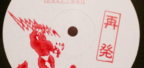 REPRESS RCEP001 Bim One Production / Dub Organizer Riddim EP