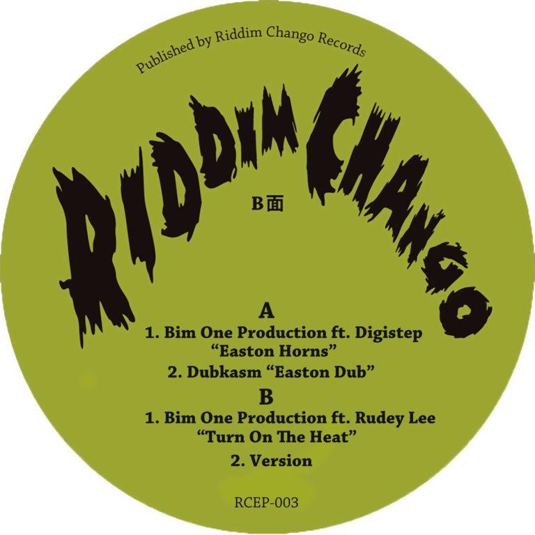 RCEP-003 Bim One Production Tokyo x Bristol EP