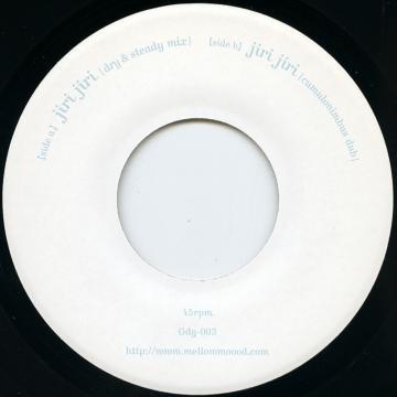asuka ando [ Jiri Jiri(Dry & Steady Mix) / (Cumulonimbus Dub) ]  GDG003