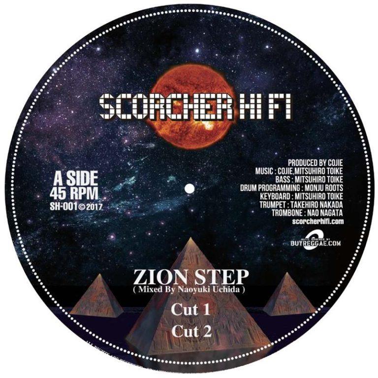 Scorcher Hi Fi–Zion Step |Scorcher Hi Fi– SH-001