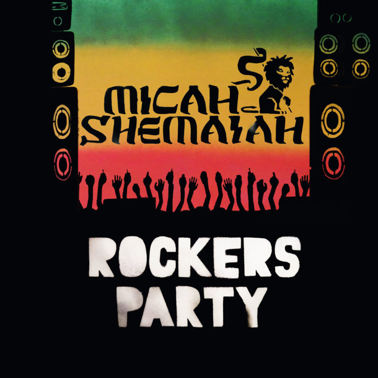 【Zipang Wax】Rockers Party / Dread At The Control – Micah Shemaiah |We Generation Music / Corner Stone Music CSM-012