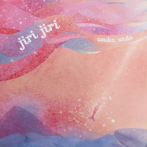【Zipang Wax】Jiri Jiri (dry & steady mix) – asuka ando  Gardenia Garden  Gdg-003