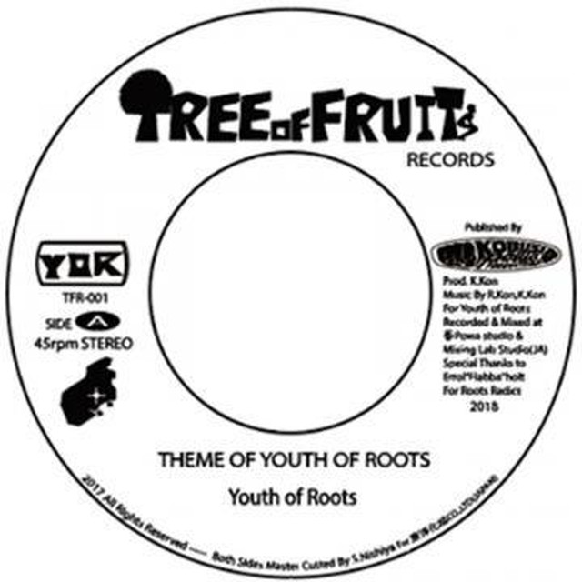 【Zipang Wax】Theme Of Youth Of Roots / Heat Problem 2010 – Youth Of Roots / Ryu |Tree Of Fruits TOF ー 001