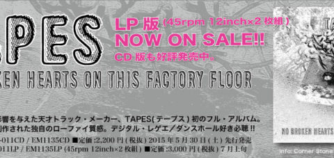 【Zipang Wax】No Broken Hearts On This Factory Floor – TAPES |Corner Stone Music & Em Records