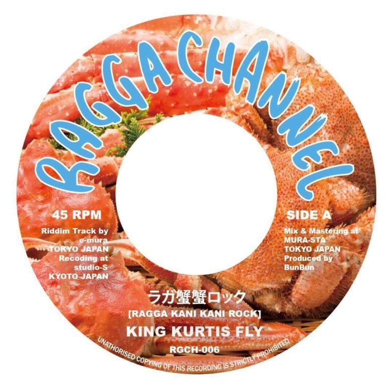 【Zipang Wax】ラガ蟹蟹ロック – King Kurtis Fly |Ragga Channel RGCH-006