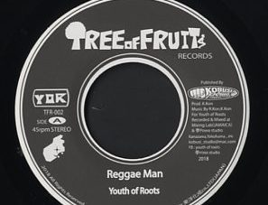 【Zipang Wax】Reggae Man / Regga Man Chat Dub – Youth Of Roots |Tree Of Fruits TOF-002