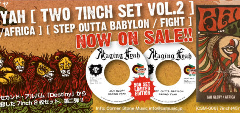 【Zipang Wax】Two 7inch Set Vol.2 – Raging Fyah |Corner Stone Music CSM-006