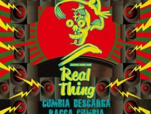 【Zipang Wax】Cumbia Descarga / Ragga Cumbia – Real Thing|クンビア商店 CUS-001