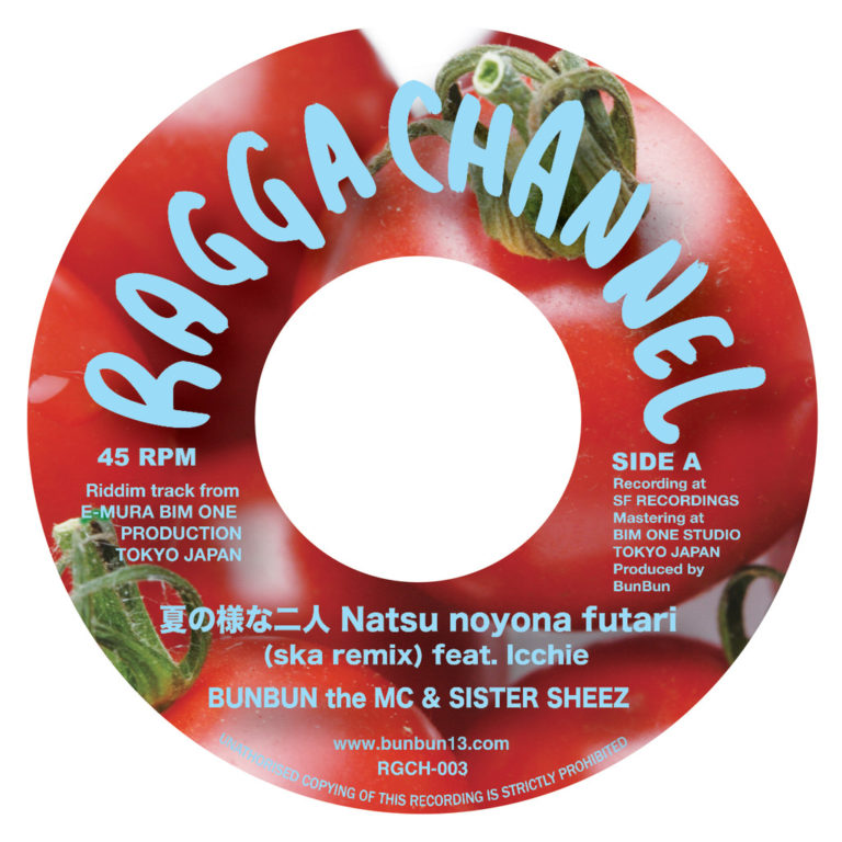 【Zipang Wax】夏の様な二人 Ska Remix feat, Icchie /  Original Jungle Version – BUNBUN the MC & Sister Sheez|Ragga Channel RGCH-003