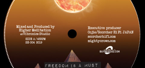 【Zipang Wax】Freedom Is A Must / Part 2 – Higher Meditation |Scorcher Hi Fi SHZSEU004