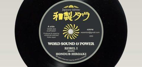 【Zipang Wax】Word Sound & Power / Dub Sound & Power – Rebel I meets Hondub Hiroaki|和製ダヴ WDR-002