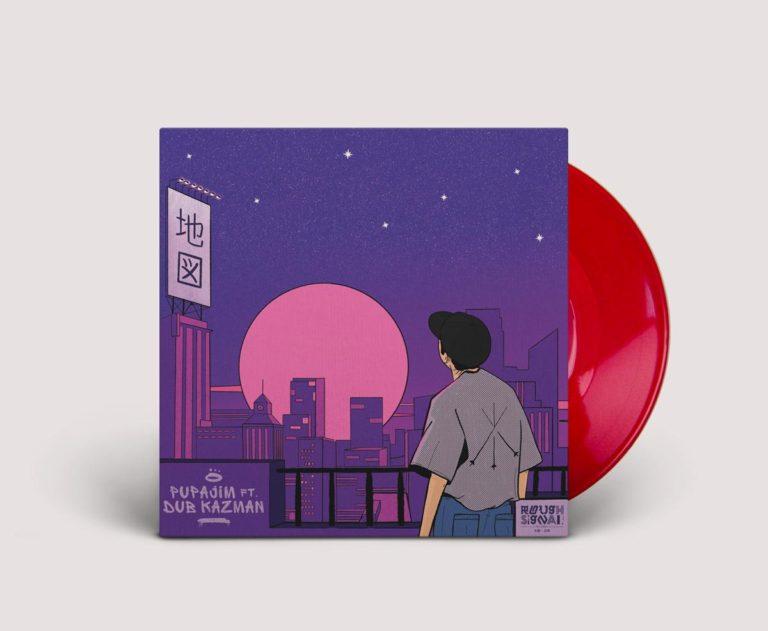 【Zipang Wax】I Need A Map / I Need A Dub ー Pupa Jim ft. Dub Kazman  Rough Signal Records RSR7002